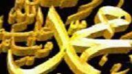 Gavs'i Sani Seyyid ABDULBAKi Hz (k.s)
