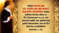 MEHMET ALİ KAYA'YA CEVAP - 17 (BEDİÜZZAMAN SAİD NU