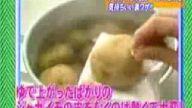 Haşlanmış Patates Nasıl Soyulur.