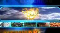 Esmaül Hüsna-Allahın en güzel isimleri-El Vehhab