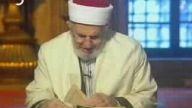 Süleymaniye Dersleri - 24