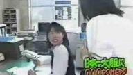 japon memur inanılmaz