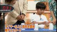 Japon çocuğun çabukluğu ve zekası