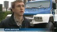 rus kar Aracı güzel bir icat