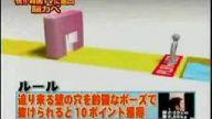 Japonlardan Harika Bir Yarışma:)