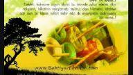 Bahtiyar Hıra - Bahtiyar Ebru Evi - Ebru Duası