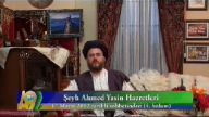ŞEYH AHMED YASİN- ADNAN OKTAR EVRİMİ SAVUNANLARI B