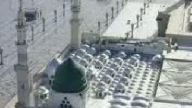 Abdurrahman önül medine ( yakup efe )