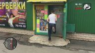 Rus Yapımı GTA Kursk City'den Yeni Görev