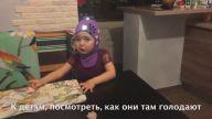 Küçük Kızın Sinir Krizi