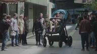 Yetişkinler İçin Bebek Arabası