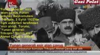 Yunan Başkomutanını esir alan AHMET ÇAVUŞ'un İNANILMAZ ÖYKÜSÜ... Gururla İzleyiniz...