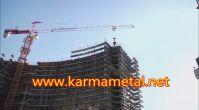 İnsan taşıma sepetli kule vinç beton kovası-KARMA METAL