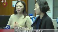 iPhone X'in yüz tarama sistemi Çinlileri birbirinden ayıramadı